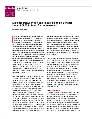 guttmacher_policy_review_2011_en