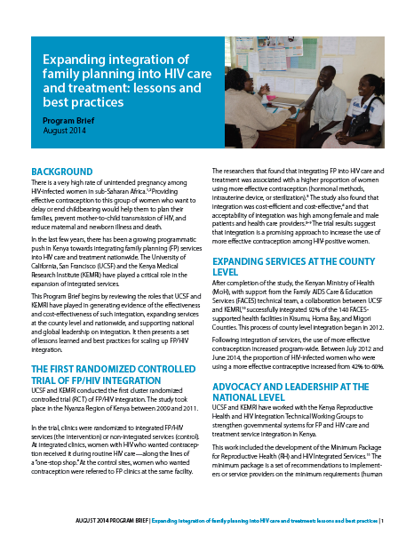 Essay on family planning
